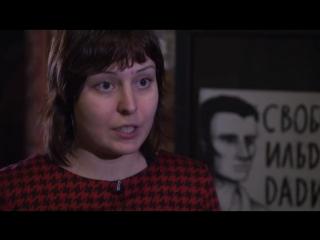 Жена Дадина: Я боюсь за Ильдара и других заключенных