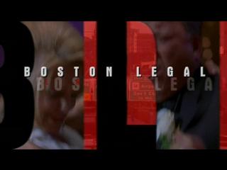 Boston Legal - Season 2 Intro