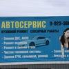 Автосервиc 24alliance.ru
