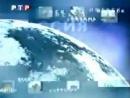 Региональная заставка (РТР, 06.09.1999-14.09.2001) Фрагмент
