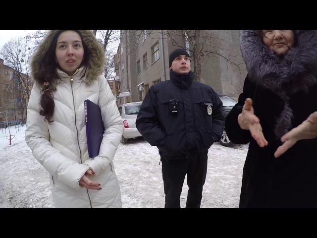 Как отстоять право на парковку во дворе Угон посреди дня Беспредел Харьков