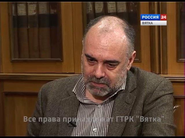 Вести. Интервью с Борисом Минаевым (24.11.2016) (ГТРК Вятка)