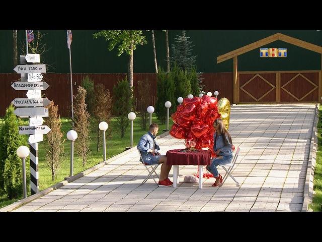 Программа Дом-2. Lite 69 сезон 28 выпуск — смотреть онлайн видео, бесплатно!