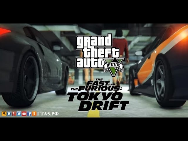 GTA 5 - ГТА5.РФ. Tokyo Drift Parking (Garage Scene) Nissan Silvia S15 vs Nissan 350z.