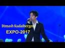 Ақтобе қутты мекен Димаш Кудайберген приглашает на EXPO 2017