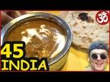 ИНДИЯ 45 Ганга Арати. Вкусное блюдо Малай Кофта - индийская кухня