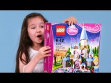 'Out of the Box with Violet': Unboxing the Lego Disney Princess Cinderella's Castle