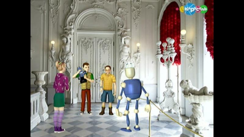Путешествуй вместе с нами Екатерининский дворец