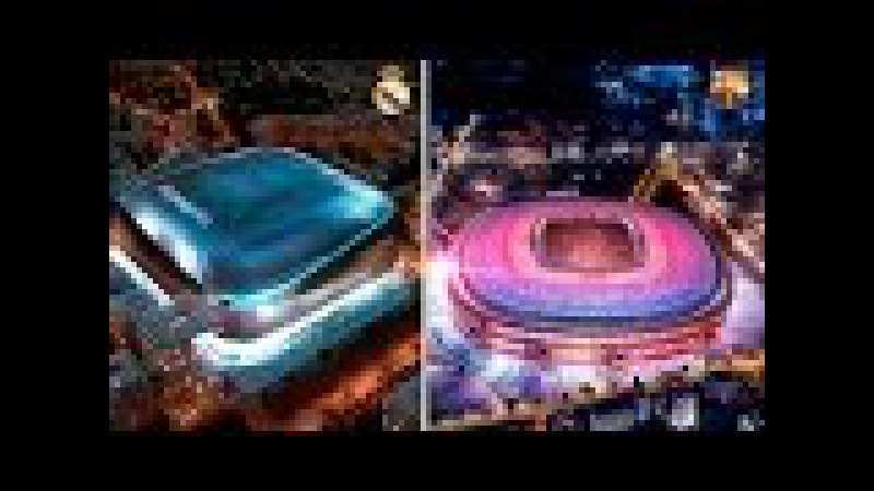 Какими будут новые стадионы топ клубов (Реала, Барсы, Челси и др.)