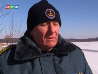 Лед опасен для жизни