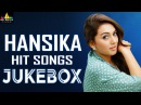 Hansika Hit Songs Jukebox Latest Telugu Songs Hansika Motwani Hits Sri Balaji Video