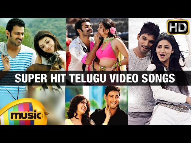Super Hit Telugu Video Songs   Back To Back Full HD Video Songs   Jukebox   Volume 1