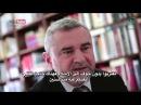 Антонио из Мадрида: В Исламе я нашел то, что не нашел в другой религии   Кораном я наставлен