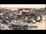 Видео с нефтяных полей Арак, Пальмира, которые недавно были освобождены от боевиков ИГ.