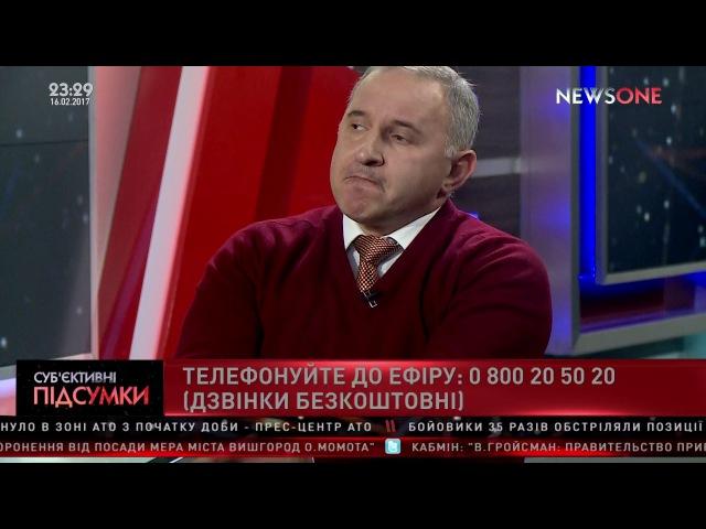 Тодуров: из Украины уезжают тысячи врачей. Субъективные итоги дня с Червоненко ...