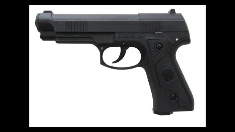 Самый мощный пистолет Атаман-М1-У 4,5 мм Pneumatic pistol Ataman