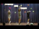 Танец Вог