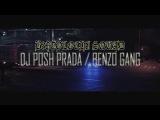 B3$TOLOCHI &amp BENZO GANG