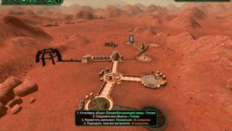 Planet base обзор и прохаждения