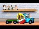 Синий трактор едет с сюрпризами Маша и медведь Мультики для малышей про трактор