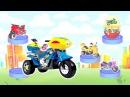 Синий трактор едет и везет сюрпризы Цветные мотоциклы Мультики про машинки