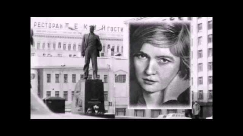 На Маяковской площади - Александр Городницкий