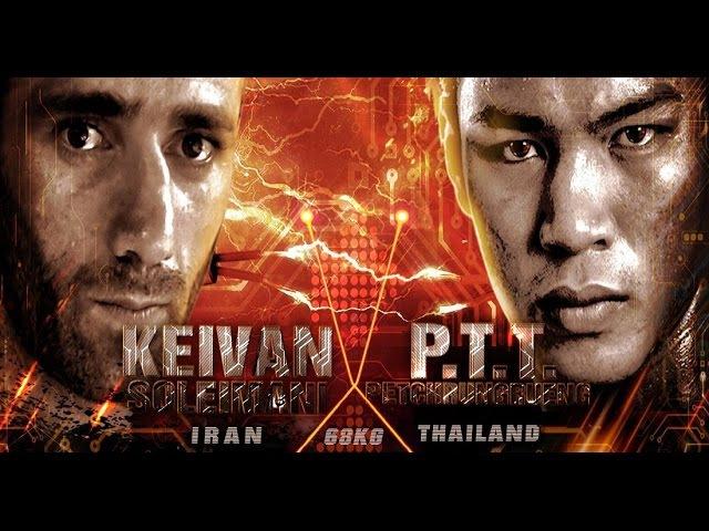 ไทยไฟท์, ป.ต.ท. เพชรรุ่งเรือง (Thailand) Vs Keivan Soleimani (Iran), วันเสา3619