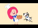 Smartanın sihirli çantası👧👜 - Eğitici çocuk çizgi filmi. Anneler günü için ELMALI PASTA