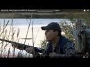 ВЕЛИКИЕ МИГРАЦИИ В КАМАРГЕ Фильм об охоте на водоплавающую дичь