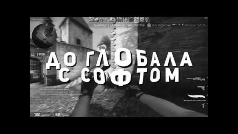 СЛИВАЮ ПРИВАТНЫЙ ЧИТ ДЛЯ CS:GO (Не палиться VAC 12.06.2017)