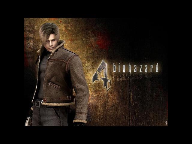 Resident Evil 4: Глава 3-1 - Прибытие в Замок, Знакомство с Рамоном Салазаром.