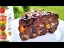 Шоколадный торт за 2 МИНУТЫ выпечка