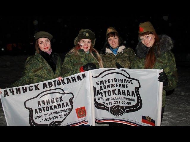 """Автоледи """"Ачинск автоканала"""" поздравляют всех защитников отечества!"""