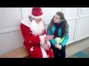 Компания Танцульт - SOS, Дед Мороз или Всё сбудется!