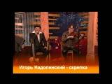 Юрий Белоусов_Промо ролик 2014