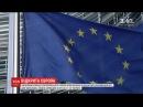 У позачерговому випуску Офіційного журналу ЄС опублікували рішення про безвіз для України