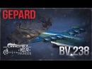 DEV 1.63 FlakPz I Gepard и BV-238: Больше немецких новинков в патче 1.63 | War Thunder