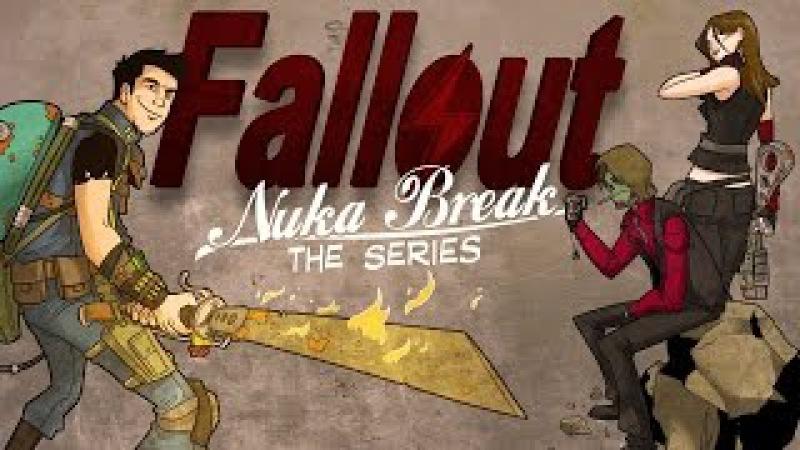 Фоллаут Ядерный перекур - Весь 2 сезон - Fallout Nuka Break
