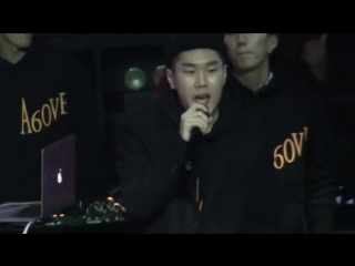 [10.12.2016] AOMG 3rd Anniversary party /Elo