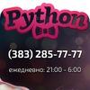 Gentlemen's bar Python   Новосибирск
