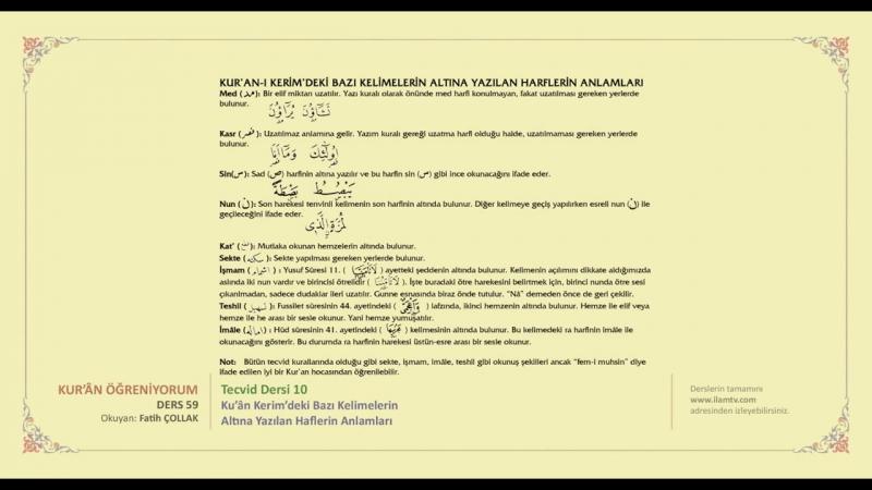 Kuran Öğreniyorum 59 - Tecvid Dersi 10 - Kuân Kerimde Bazı İşaretler (Fatih Çollak)