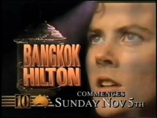 Трейлер 🎞🙍: Бангкок Хилтон (/Bangkok Hilton/) мини-сериал