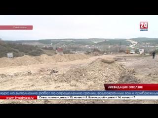 Первый этап работ на разрушенном участке трассы Симферополь  Бахчисарай  Севастополь завершен