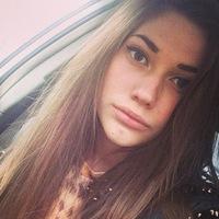 Ксения Фомина
