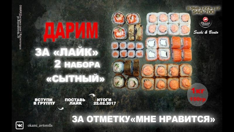 22.02.2017 2 победителя, 2 набора Сытный Виктория Корелина и Анюта Пальчикова