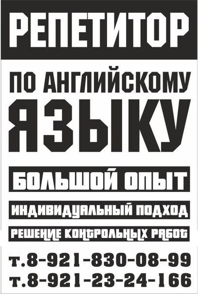 https://vk.com/id62037772  звоните или пишите вк