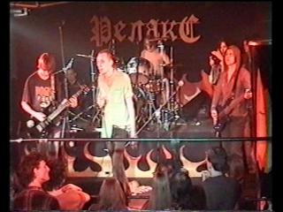 Скотобаза - концерт в Москве, клуб Релакс 20.02.2006