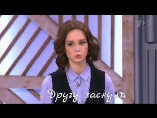 ДИАНА ШУРЫГИНА - ПОЕТ ПЕСНЮ Я ЗАСНУЛА, Я СОСНУЛА - В разгар вечеринки