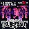 TRUBETSKOY | 23.04 | ТВЕРЬ | ХИТЫ ЛЯПИСОВ