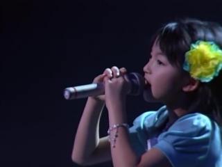 Suzuka Nakamoto - ASH Presentation